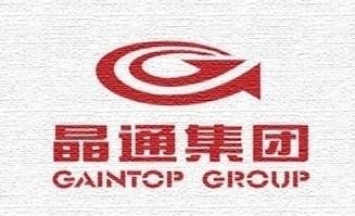 广东晶通集团