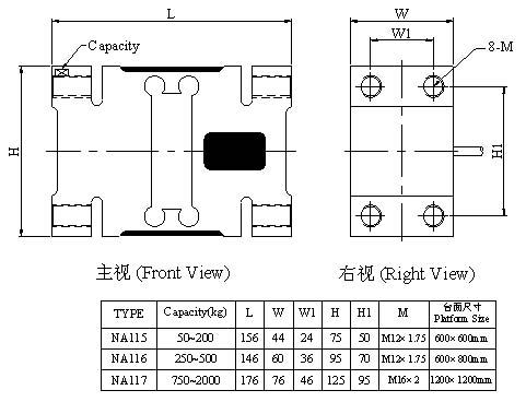 NA116称重传感器产品尺寸
